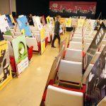 02.04.2008 obras presentadas